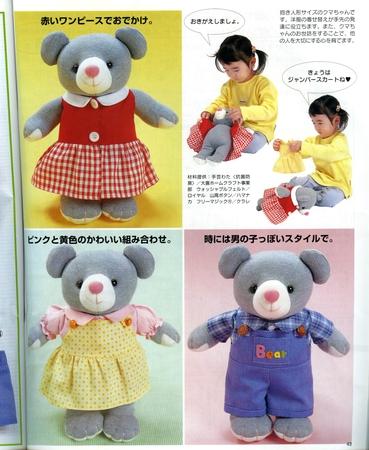 Японские журналы игрушки