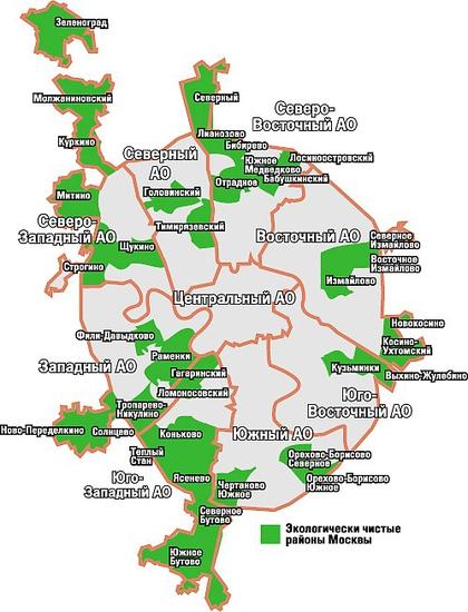 Экологические карты Москвы и Московской области.
