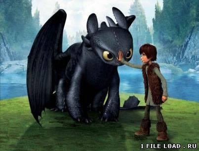 дракона смотреть мультик: