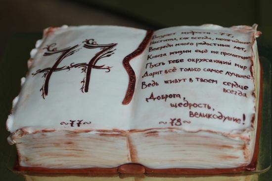 """Торт Губка Боб.   """"Украшение тортов мастер класс """": темы - Subscribe.Ru."""