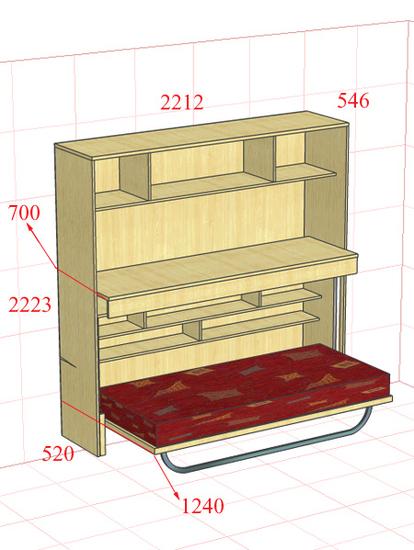 этом полиэстер стол кровать поворотная мебелионика отзывы нескольких одинаковых